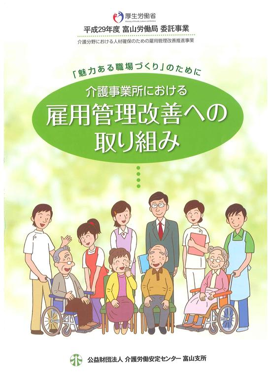 kyokuzirei.jpgのサムネイル画像