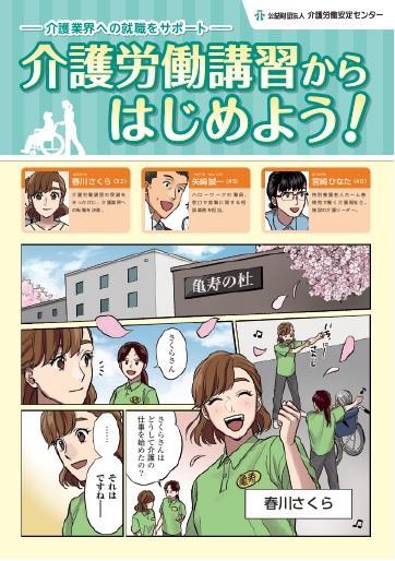 漫画表紙.jpg
